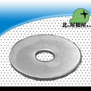 ヤマヒロ 6ミリ用 ユニクロ平座 1袋(200個入)
