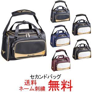 ミズノプロ(mizuno pro) セカンドバッグ 1FJD6001 送料無料 カバン