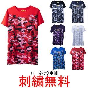 アクティブーム ジャパン(ActiveM JAPAN) 一般用アンダーシャツ ローネック 半袖 送料...