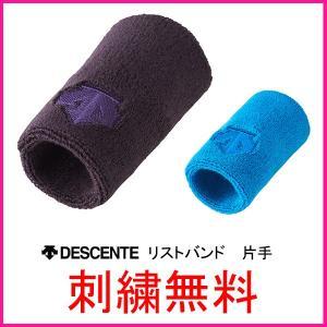 ●サイズ:12cm ●素材:ポリエステル ●生産国:日本