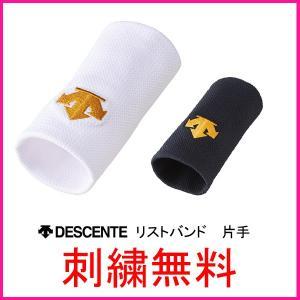 ●サイズ:1cm ●素材:ポリエステル ●生産国:日本