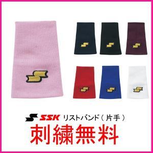 ●サイズ:15cm ●素材:綿、アクリル、ポリエステル、ポリウレタン ●生産国:日本