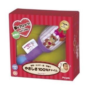 スージー・ズーのキチントイ やさしさ100%チャイム  ピープル 赤ちゃん おもちゃ ガラガラ ベビー 0歳 新生児 必需品 |kitasuma-store
