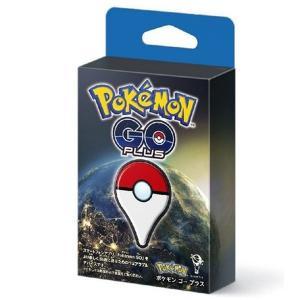 Pokemon GO Plusウオッチ ポケモンGO Plus 本体 ポケモンGOプラス ポケモンゴープラス ポケットモンスター 新品 ウオッチ|kitasuma-store