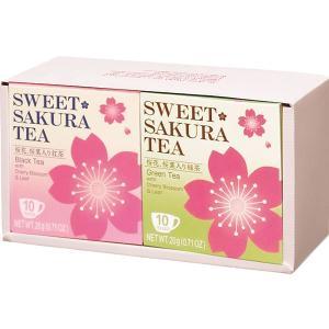 箱代無料 ティーブティックスイートサクラティー 箱入りギフトセット(紅茶と緑茶) 桜 さくら プチギフト kitchen-garden