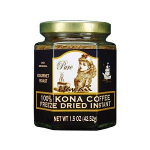 マルバディ 100%コナ インスタントコーヒー 輸入食品...