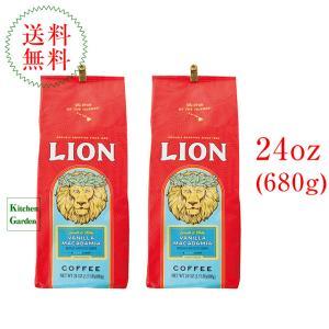 2袋セット 正規輸入品 ライオンコーヒーバニラマカダミア 24oz(680g) 朝食  Pick Up  輸入食品|kitchen-garden
