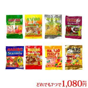 ハリボー HARIBO グミ どれでも7つで1,080円 セールよりどり8種類の中からお選び下さい 輸入食品