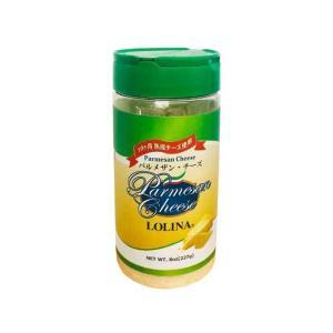 ロリーナ パルメザンチーズ 227g 粉チーズ パウダー 輸入食品|kitchen-garden