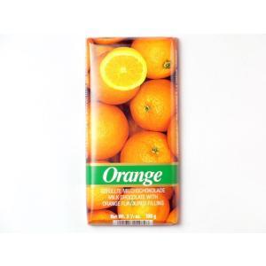 ワインリッヒ オレンジ プチギフト  輸入食品 kitchen-garden