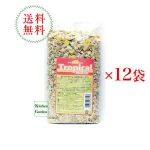 カントリーファーム トロピカルミューズリー 750g1ケース(12袋入り)1袋あたり515円 朝食 輸入食品|kitchen-garden