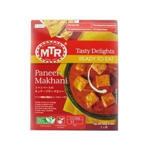 MTR トマトベースのカッテージチーズカレー(パニールマカニ) 輸入食品