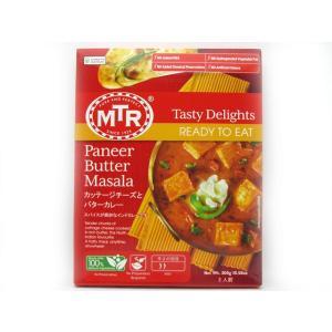 MTR カッテージチーズとバターカレー(パニールバターマサラ) 輸入食品