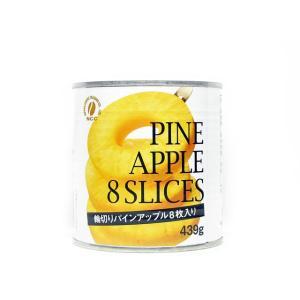 NCC パイナップルスライス 輸入食品|kitchen-garden
