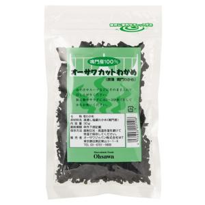オーサワ カットわかめ(鳴門産) 朝食  |kitchen-garden