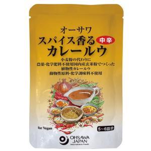 オーサワ スパイス香るカレールウ(中辛)|kitchen-garden