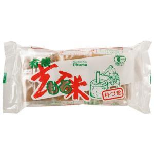 オーサワ 有機玄米もち|kitchen-garden