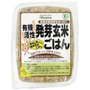 オーサワ 有機発芽玄米ごはん|kitchen-garden