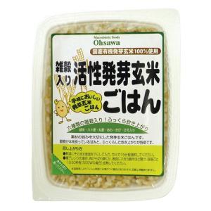 オーサワ 雑穀入り活性発芽玄米ごはん|kitchen-garden