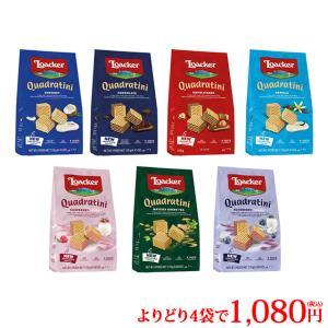 ロアカー ウエハース クワドラティーニよりどり4袋セット 7種類からお選び下さい。 輸入食品 kitchen-garden