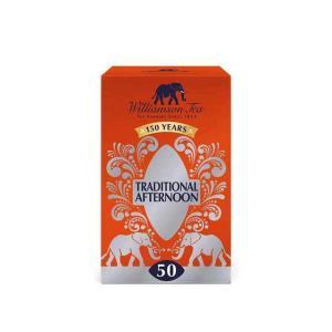 ウィリアムソン トラディショナルアフタヌーン 50P 輸入食品|kitchen-garden