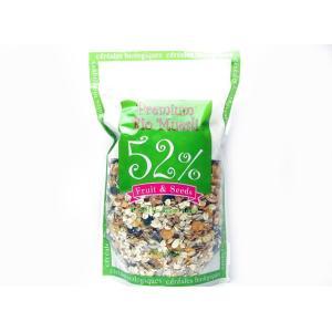 エルサンク 有機シリアル ビオミューズリープレミアム 輸入食品|kitchen-garden