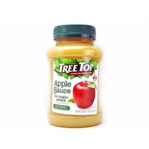 トゥリートップ アップルソース アンスイート(砂糖不使用) 輸入食品|kitchen-garden