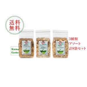 アララ ミューズリー 800g×8袋 3種類アソートのセット 輸入食品 kitchen-garden