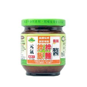 ウェイジュングフーズ 味噌チリソース 輸入食品|kitchen-garden