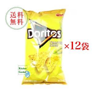 ドリトス レギュラー塩味 160g 1ケース(12袋入り) 輸入食品|kitchen-garden