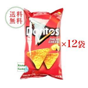 ドリトス ナチョチーズ味 160g 1ケース(12袋入り) 輸入食品|kitchen-garden
