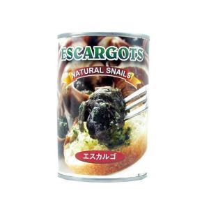 サンウォッチ インドネシア産エスカルゴ 輸入食品|kitchen-garden