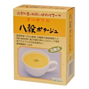 オーサワ 八穀ポタージュ(粉末) 朝食|kitchen-garden