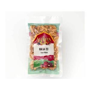 アリサン 有機くるみ(生・無塩) 輸入食品 kitchen-garden