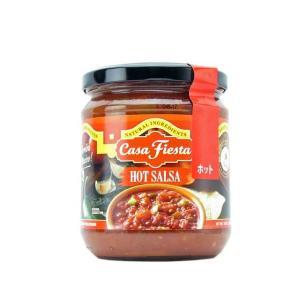 カサフィエスタ ホット チリサルサ サルサソース 輸入食品|kitchen-garden