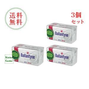 バランタイン グラスフェッドバター 発酵バター無塩 250g 3個セットクール便無料。  Pick Up  輸入食品 kitchen-garden