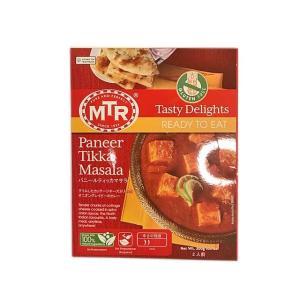 MTR オニオンベースのグリルチーズカレー(パニールティッカマサラ) 輸入食品|kitchen-garden