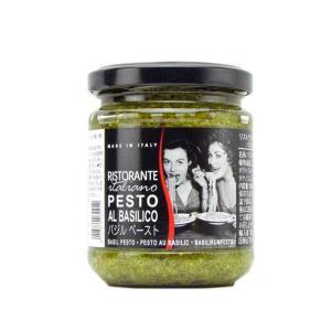 リストランテ イタリアーノ バジルペースト 輸入食品|kitchen-garden
