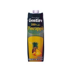 ジェンティーレ パイナップルジュース 1000ml 朝食  輸入食品|kitchen-garden