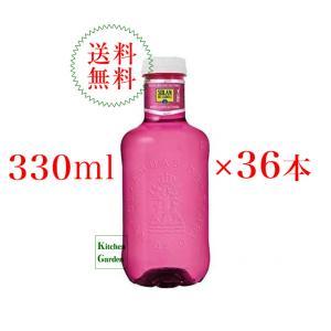 新商品 ソラン デ カブラス ナチュラルミネラルウォーター ピンクボトル 330ml 1ケース(計36本) 輸入食品 kitchen-garden
