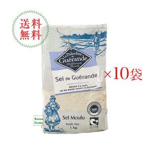 セルマランドゲランド ゲランドの塩 顆粒 1kg 10袋セット 輸入食品|kitchen-garden