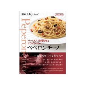 麻布十番 ハーブ入り豚挽肉とドライトマトのペペロンチーノ  初秋食材|kitchen-garden