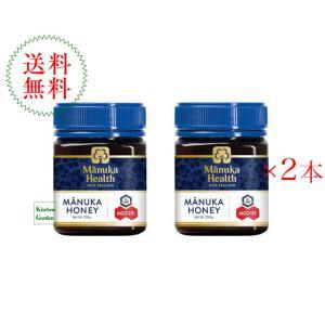 マヌカヘルス マヌカハニー MGO115+/UMF6 250g 2本セット 輸入食品 kitchen-garden