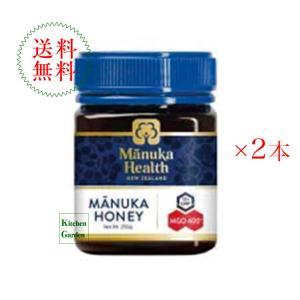 マヌカヘルス マヌカハニー MGO400+/UMF13 250g 2本セット 輸入食品 kitchen-garden