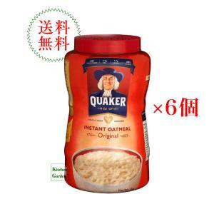 クエーカー インスタントオートミール オリジナル 1kg 6個セット 朝食  輸入食品|kitchen-garden