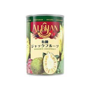 アリサン 有機ジャックフルーツ缶詰 輸入食品|kitchen-garden