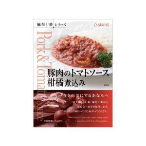 麻布十番 豚肉のトマトソース 柑橘煮込み |kitchen-garden