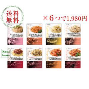 新商品 麻布十番シリーズ パスタソース各種 どれでも6つで 1,980円|kitchen-garden