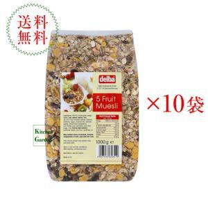デルバ ファイブフルーツミューズリー 1kg 1ケース(10袋入り) 輸入食品|kitchen-garden