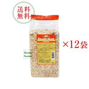 カントリーファーム フルーツナッツミューズリー 750g 8袋セット 朝食  輸入食品|kitchen-garden